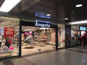 accessorize chiude-i-negozi in italia milano